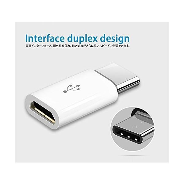 【2個セット】USB-C & Micro USB アダプタ Type-C 変換プラグ (Micro USB → USB-C変換アダプタ / 56Kレジスタ使用 / Quick Charge対応)|sky-sky|05