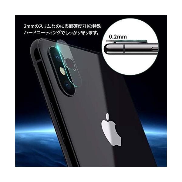 【3pack】iPhoneXR カメラ保護フィルム iPhone X フィルム ガラスフィルム 全面保護 自動吸着 9H硬度の液晶保護 耐指紋 日本旭硝子素材採用|sky-sky|03