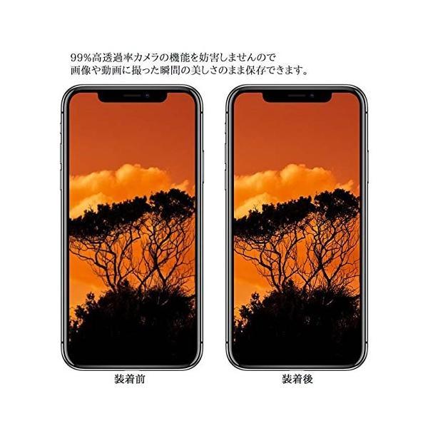 【3pack】iPhoneXR カメラ保護フィルム iPhone X フィルム ガラスフィルム 全面保護 自動吸着 9H硬度の液晶保護 耐指紋 日本旭硝子素材採用|sky-sky|05
