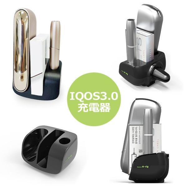iQOS3.0充電器 アイコス3充電器 iQOS3.0MULTI 充電器 アイコス3.0マルチ充電器 USBケーブル付 アイコス充電スタンド 車内用 車載充電器 新版アイコス用充電器|sky-sky|07