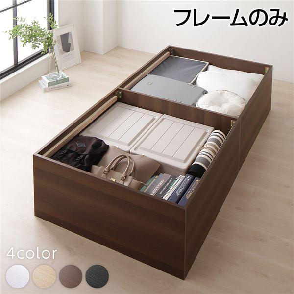 ベッド収納付き大容量640L木製頑丈省スペースコンパクトヘッドレスシンプルモダンブラウンシングルベッドフレームのみ