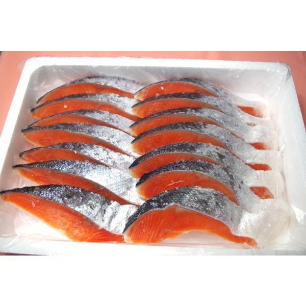 甘塩銀鮭 切り身1Kg袋入り!!無添加の鮭! 送料無料 ギフト 父の日 母の日|skyandblue|02