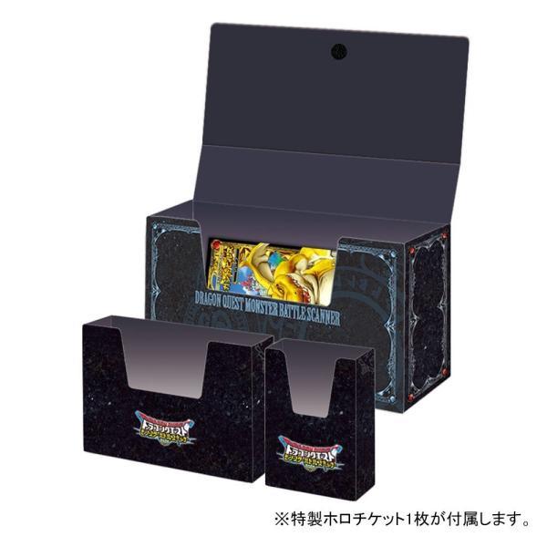ドラゴンクエスト モンスターバトルスキャナー 3サイズチケットケース|skyart190812|02