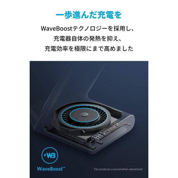 【USB充電器セット】Anker PowerWave 7.5 Stand(7.5W ワイヤレス充電器)【PSE認証済/Qi認証済/QC 3.0対応急速充電器付属】iPhone XS/XS Max/XR/X / 8 / 8 Plus、|skyart190812|04