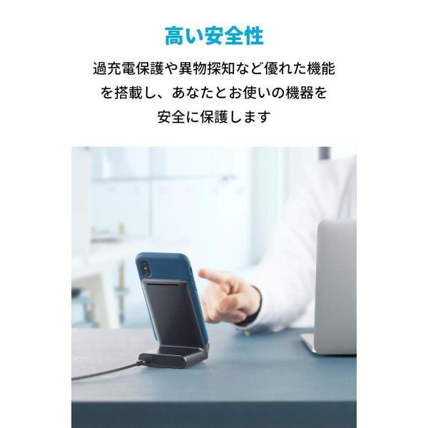【USB充電器セット】Anker PowerWave 7.5 Stand(7.5W ワイヤレス充電器)【PSE認証済/Qi認証済/QC 3.0対応急速充電器付属】iPhone XS/XS Max/XR/X / 8 / 8 Plus、|skyart190812|05