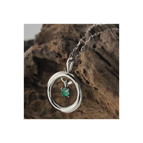 白金(プラチナ)900 甲丸 ペンダント 1粒石 5月の誕生石 エメラルド