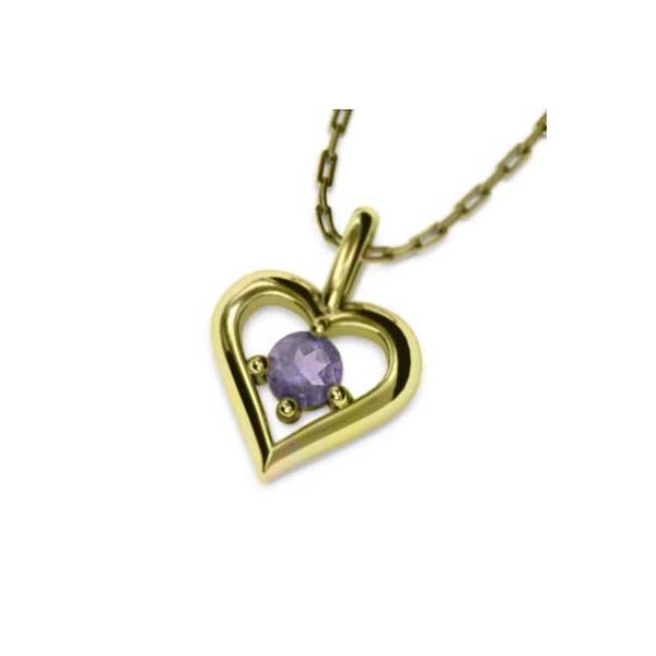オープン ハート 一粒 ジュエリー ネックレス アメジスト(紫水晶) 18金イエローゴールド