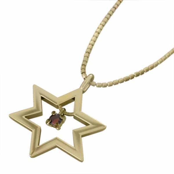 k18イエローゴールド ペンダント ネックレス 一粒石 ガーネット 1月誕生石 六芒星 大サイズ