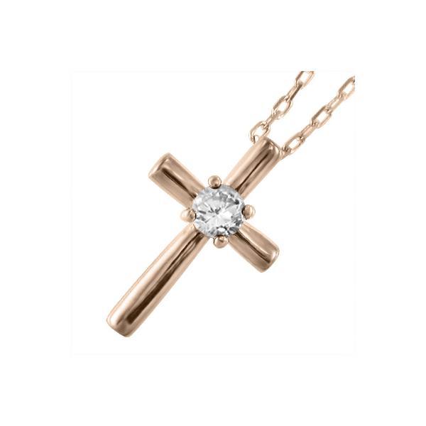ペンダント ネックレス k18ピンクゴールド クロス 一粒石 天然ダイヤモンド 4月誕生石 skybell-shop