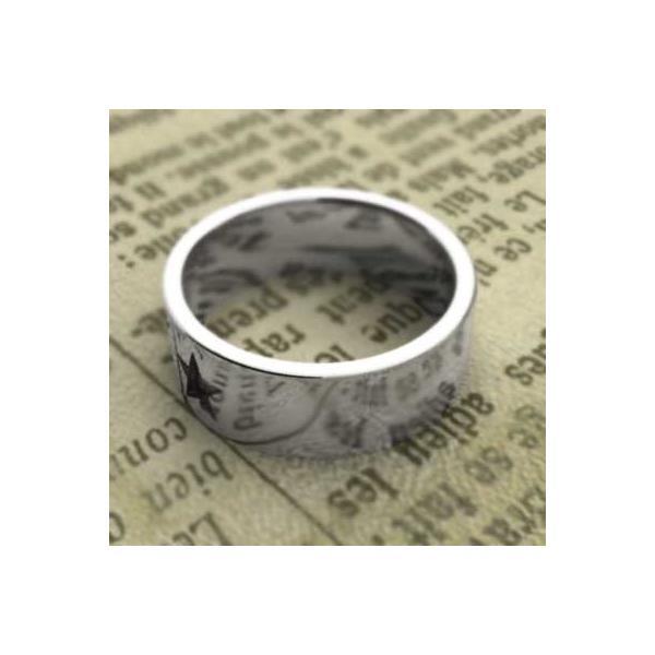 k18ホワイトゴールド/平らな指輪/Starスター/地金/約7mm幅