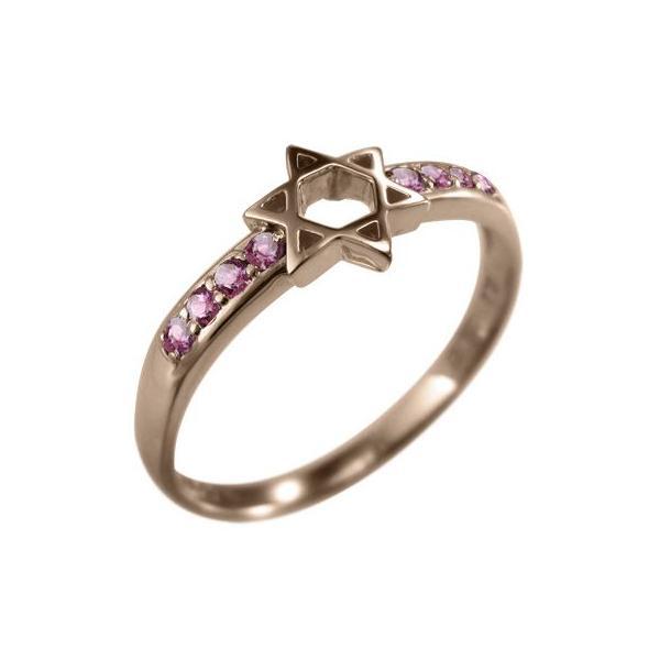 ピンクトルマリン 指輪 ダビデ 星 10月誕生石 ピンクゴールドk10|skybell-shop|03