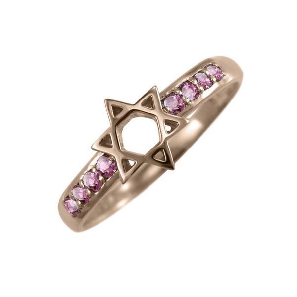 ピンクトルマリン 指輪 ダビデ 星 10月誕生石 ピンクゴールドk10|skybell-shop|04