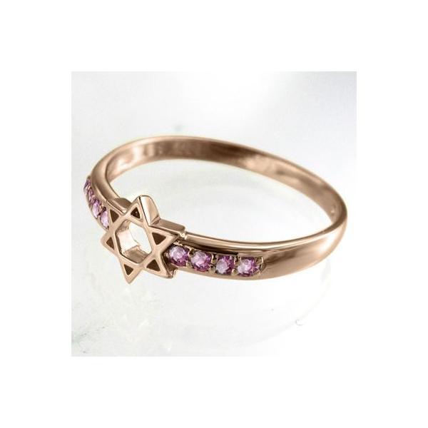ピンクトルマリン 指輪 ダビデ 星 10月誕生石 ピンクゴールドk10|skybell-shop|05