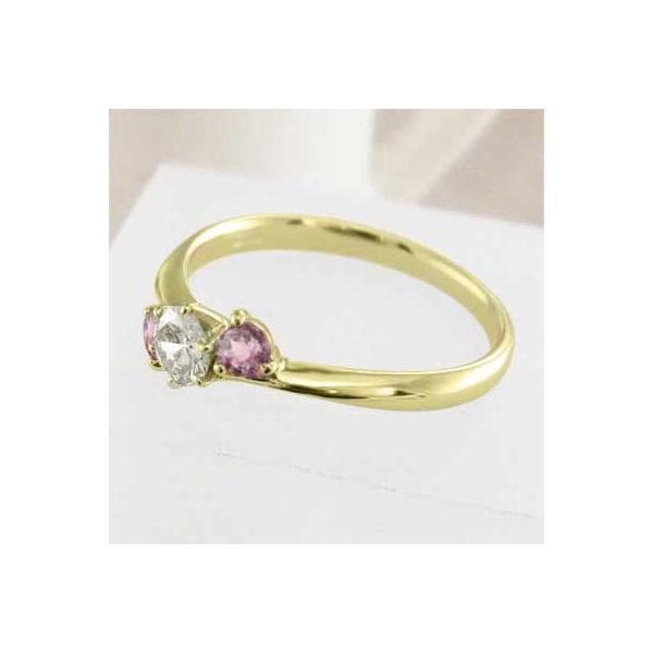 リング ピンクトルマリン 天然ダイヤモンド 10月誕生石 18金イエローゴールド