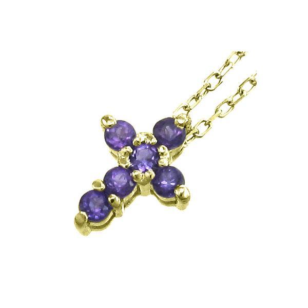 イエローゴールドk18 チェーン ペンダント ぷちクロス 2月の誕生石 アメジスト(紫水晶)