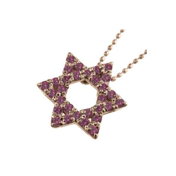 ペンダント ネックレス 六芒星 星型 ルビー 7月誕生石 k18ピンクゴールド