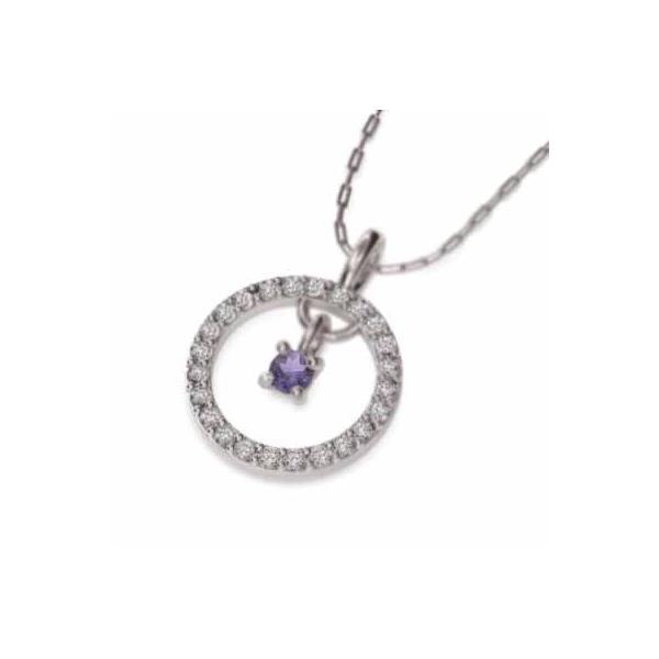 アメシスト(紫水晶) ネックレス 2月誕生石 10kホワイトゴールド
