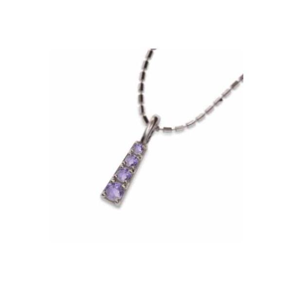 18kホワイトゴールド ペンダント ネックレス 2月誕生石 アメシスト(紫水晶)