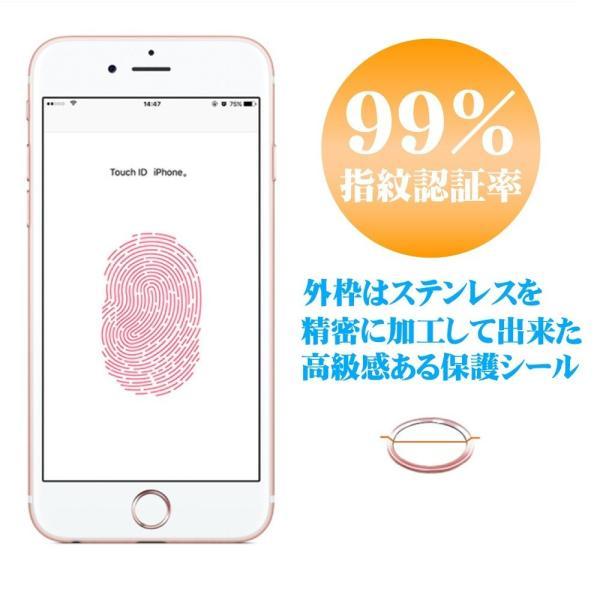 3枚セット iPhoneホームボタンシール TouchID 指紋認証可能 アイフォンボタン レッド 保護シール 取付簡単|skybird|02