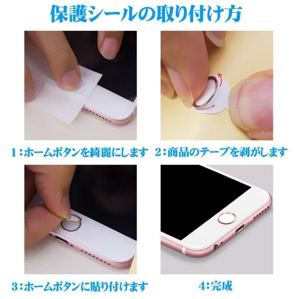 3枚セット iPhoneホームボタンシール TouchID 指紋認証可能 アイフォンボタン レッド 保護シール 取付簡単|skybird|03