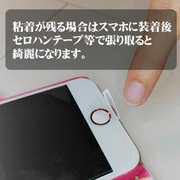 3枚セット iPhoneホームボタンシール TouchID 指紋認証可能 アイフォンボタン レッド 保護シール 取付簡単|skybird|06
