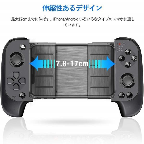 スマホコントローラー ワイヤレス PUBG 荒野行動 Mobile Bluetooth 接続 モバイル スマホ ゲーム コントローラー 伸縮式クリップ 冷却  日本語説明書付き|skybird|02