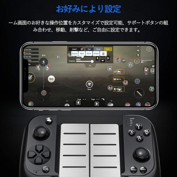 スマホコントローラー ワイヤレス PUBG 荒野行動 Mobile Bluetooth 接続 モバイル スマホ ゲーム コントローラー 伸縮式クリップ 冷却  日本語説明書付き|skybird|03