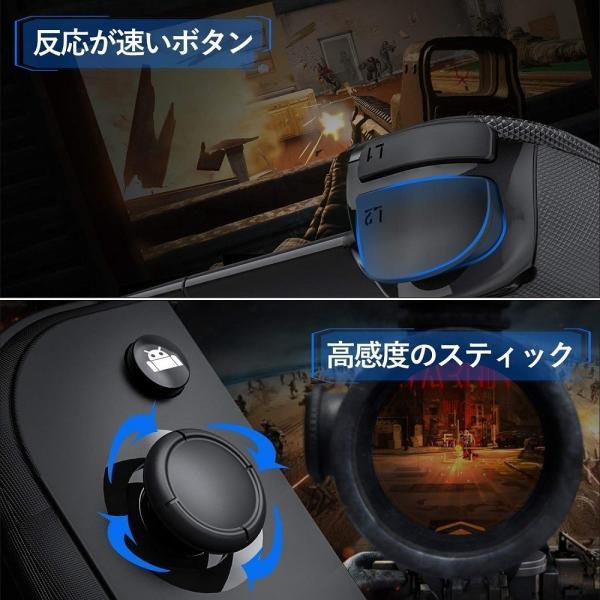 スマホコントローラー ワイヤレス PUBG 荒野行動 Mobile Bluetooth 接続 モバイル スマホ ゲーム コントローラー 伸縮式クリップ 冷却  日本語説明書付き|skybird|05
