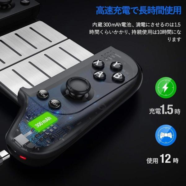スマホコントローラー ワイヤレス PUBG 荒野行動 Mobile Bluetooth 接続 モバイル スマホ ゲーム コントローラー 伸縮式クリップ 冷却  日本語説明書付き|skybird|06