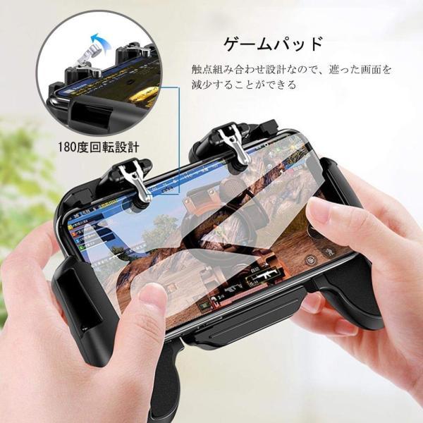 荒野行動 PUBGMobile 冷却ファン コードレス バッテリー搭載 コントローラー スマホ用ゲームパッド チート級神器 iphone/Android対応 2019最新版|skybird|05