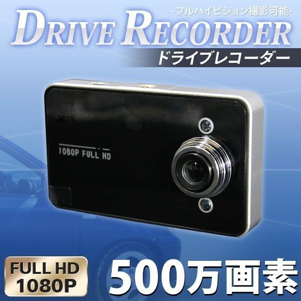 ドライブレコーダー(車載カメラ) 高性能チップ搭載ドラレコS|skybreath