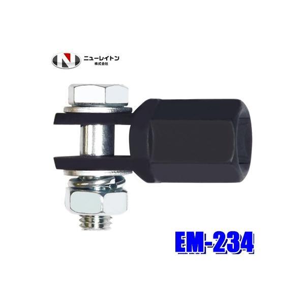 EM-234 ニューレイトン エマーソン 車載ジャッキヘルパーAタイプ パンタジャッキ用