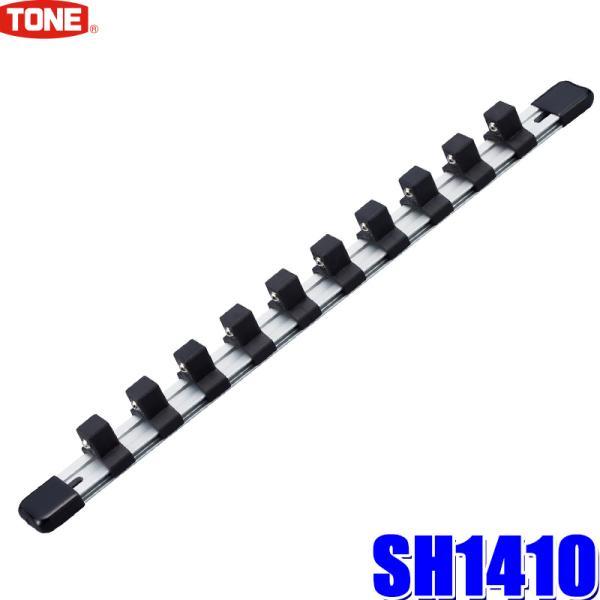 SH1410TONEトネ手動ソケット対応ソケットホルダー差込角12.7mm(1/2