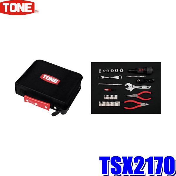 TSX2170 TONE トネ 40点ツールセット 6.35mmラチェット/ソケット/電動ドライバーCHD1S&ビット/ニッパ等 コンパクトツールバッグ