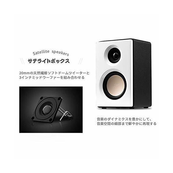 HiVi M10 2.1ch bookshelf speakers - マルチメディア ブックシュルフ PC ゲーム スピーカー - tv テレビ|skygarden|03
