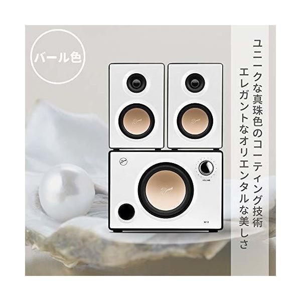 HiVi M10 2.1ch bookshelf speakers - マルチメディア ブックシュルフ PC ゲーム スピーカー - tv テレビ|skygarden|05