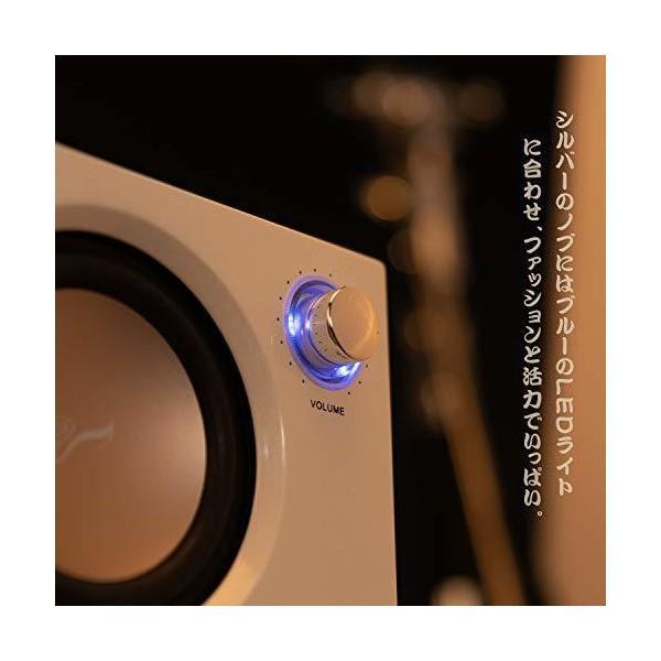 HiVi M10 2.1ch bookshelf speakers - マルチメディア ブックシュルフ PC ゲーム スピーカー - tv テレビ|skygarden|06