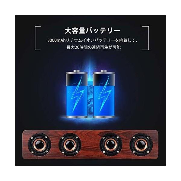 Bluetoothスピーカー PC サウンドバー 木製 マイク内蔵 ワイヤレス 12W 2.0ch テレビ TV/PC対応 Soundbar Spe|skygarden|04