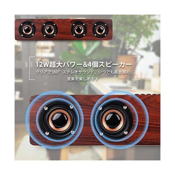 Bluetoothスピーカー PC サウンドバー 木製 マイク内蔵 ワイヤレス 12W 2.0ch テレビ TV/PC対応 Soundbar Spe|skygarden|05
