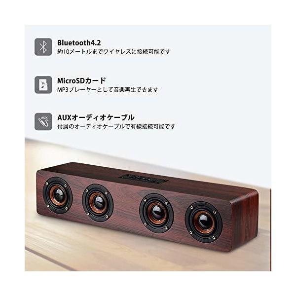Bluetoothスピーカー PC サウンドバー 木製 マイク内蔵 ワイヤレス 12W 2.0ch テレビ TV/PC対応 Soundbar Spe|skygarden|06