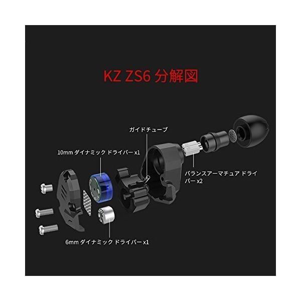 イヤホン 高音質 カナル型 2BA+2DD 4ドライバ搭載 ハイブリッド 0.75mm 2pin リケーブル 密閉型 Hifi PZS6 PLAYM