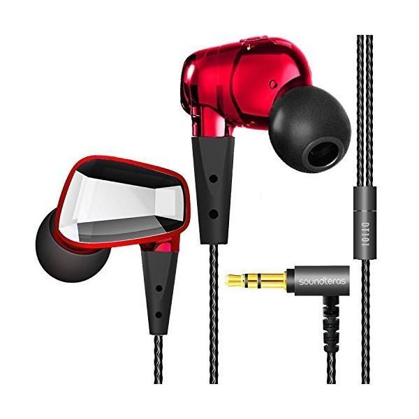 イヤホン カナル型 ヘッドホン SOUND TERAS インナーイヤー 高音質 サウンド コンパクト ステレオ 密閉型 イヤフォン ヘッドフォン i