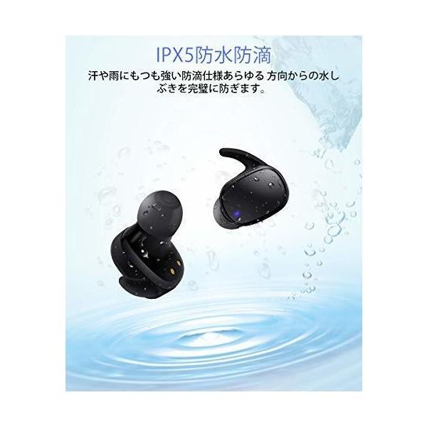 【ワイヤレス充電 改良版】完全 ワイヤレスイヤホン Bluetooth4.2 高音質 580mAh充電ケース付 左右分離型 ブルートゥース イヤホン