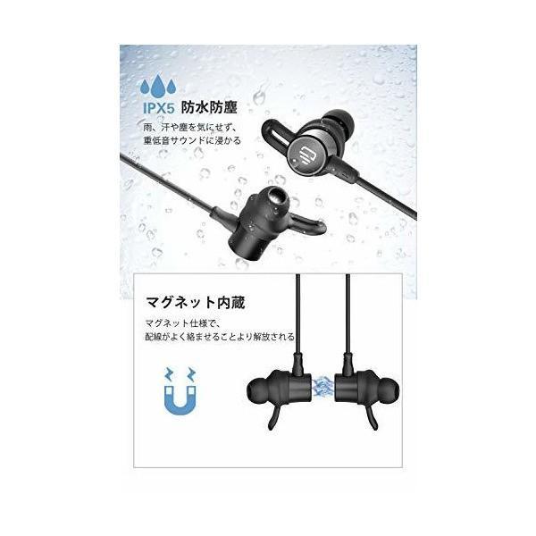 【18時間連続再生】bluetooth イヤホン ネックバンドDudios Zeus Pro ワイヤレス ブルートゥース 10MMドライバー採用 高