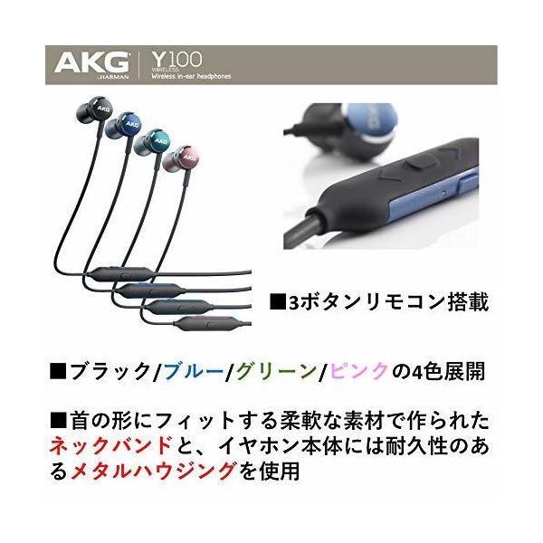 AKG Y100 WIRELESS Bluetoothイヤホン カナル型/AAC/アンビエントアウェア/3ボタンリモコン/通話マイク付き グリーン