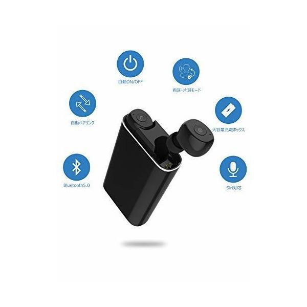 [Bluetooth5.0]Bluetooth イヤホン 完全 ワイヤレス イヤホン 高音質 XUNPULS CVCノイズキャンセル 充電ケース付き