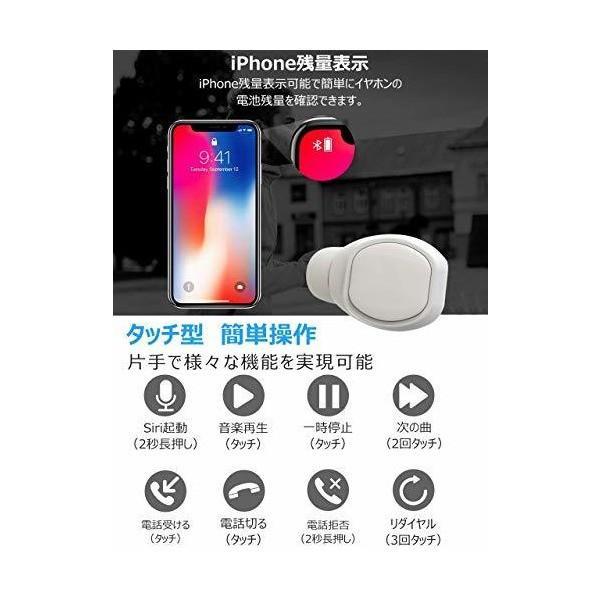 【最先端Bluetooth 5.0 進化版IPX7完全防水】Bluetoothイヤホン Moniko 完全ワイヤレスイヤホン 片耳 両耳対応 ノイズ
