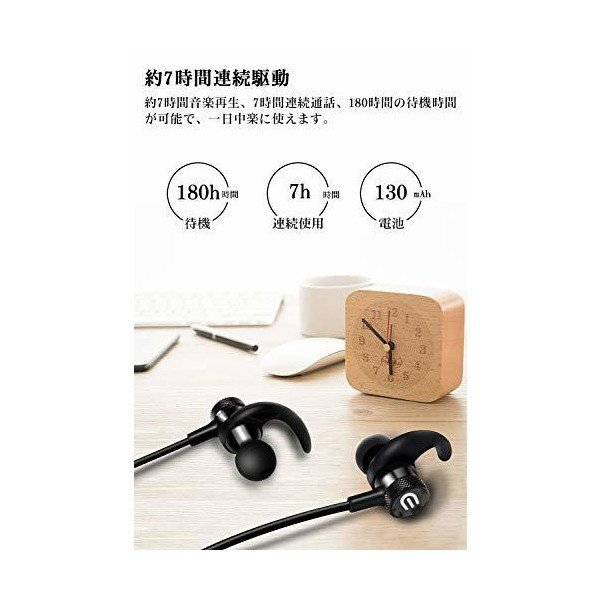 「2019最新スポーツイヤホン」 Bluetooth4.2イヤホン 長時間再生IPX7完全防水 ワイヤレスイヤホン ネックバンド型イヤホン 高音質