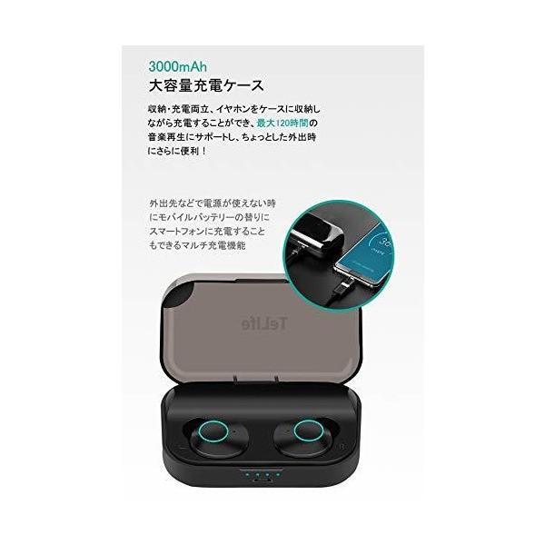 【進化版 bluetooth5.0】 ワイヤレス イヤホン Bluetooth イヤホン 自動ペアリング 日本語音声ガイド ブルートゥース イヤホン