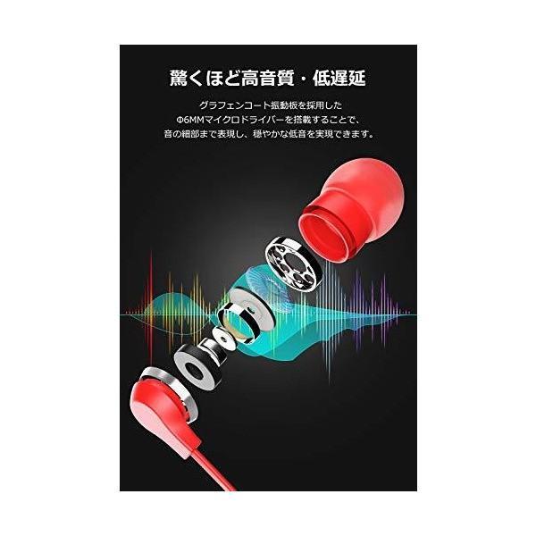 DACOM bluetooth イヤホン 高音質 ネックバンド 人間工学設計 マグネット CVC6.0ノイズキャンセリング 内蔵マイク ハンズフリー